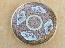 "Asian Antiques, Porcelain,Chargers & Plates,""Prince of Satsuma"" 1850-1890, Japan"