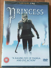 DVD Princess [2007] [DVD] Tartan DVD NEW & Sealed Anime
