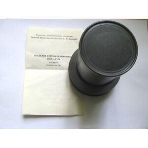 LOMO 35KP-1.8/120 120mm 1:1.8 Hi-Speed Russian Projector lens