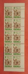 ERROR 1953 GUATEMALA BLOCK OF 10 DRASTIC MISPERF #C190 MNH * EX LEO MALLZ