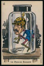 Kaiser specimen WWI ww1 war humor caricature propaganda old c1915 postcard