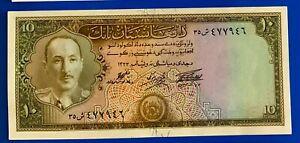 Afghanistan - 1954 - 10 afghanis - P: 30c -  UNC