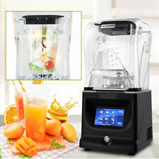 1800W Heavy Duty Commercial Smoothie Machine Food Mixer Fruit Juicer Blender New