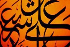 ARABIC ISLAMIC NASHEED COLLECTION -  AUDIO CD -  NO MUSIC - RAMADAN