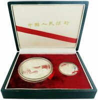 1987 50 & 10 Yuan Chinese Silver Panda 5 oz 1 oz Proof Set With Box & COA
