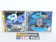 Sega Saturn VIRTUAL ON Cyber Troopers with SPINE CARD * JAPAN Video Game ss