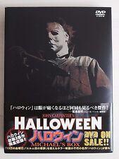 HALLOWEEN Michael's DVD BOX Horror JAPAN Rare limited John Carpenter Japanese