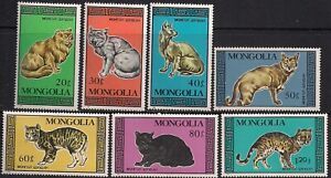 Mongolia Stamp - Domestic and wildcats Stamp - NH