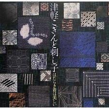 TSUGARU KOGIN SASHIKO Book ese Embroidery Clothing Inspiring Boro Textile