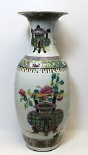 CHINES DRAGEN AND FLOWER PATTERN PORCELAIN HAND PAINTED VASE