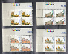 Taiwan  RO China 1995 , Traditional Architecture , Block of 4 Mint  668