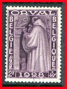 Belgium Semi-postal Stamp Scott B74, Used!! B1143