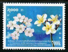 LAOS  FLOWER  SCOTT#1679J   MINT NEVER HINGED