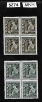 MNH Stamp Block complete set / Adolph Hitler Birthday / 1944 WWII Occupation
