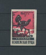 RUSSIA 1960 AUERHAHN GROUSE MATCHBOX LABEL STREICHHOLZ-ETIKETT c1066