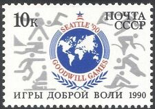 Russia Cycling Sports Postal Stamps