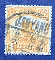 CHINA STAMP WITH INTERESTING JAO-YANG CANCEL (RAOYANG)