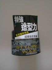 Gatsby Ultra Hard Styling Wax 80g