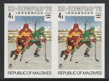 Maldives (466) 1976 Olympics - Ice Hockey  IMPERF PAIR u/m