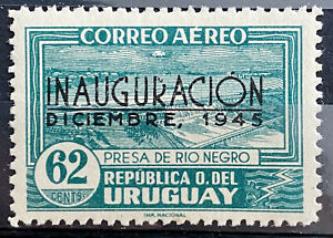 URUGUAY - RIO NEGRO DAM OVERMARKED - MH STAMP