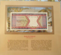 Most Treasured Banknotes Mauritania 1985 100 Ouguiya P 4c UNC serie S 006