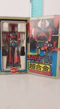 POPY DANGUARD GA-78 MADE IN JAPAN ST VINTAGE TOY