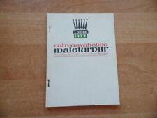 estnisches Turnierbulletin TALLINN 1973 mit Tal, Bronstein, Keres, Spassky