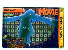 POKEMON BANDAI 1999 POCKET MONSTERS HOLO N° MOVIE21 LUGIA
