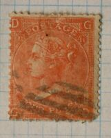GB sc#43 P11 used POSTAGE stamp QV sg#94 4p four pence cv$57.50 light cancel