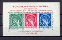 Berlin Block 1 II Währungsgeschädigte Plattenfehler II mit Falz (xs178)