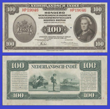NETHERLANDS INDIES 100 GULDEN 1943 UNC - Reproduction