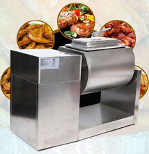 18L Auto Electric Household Meat Food Quick Pickling Machine Salting Marinator