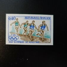 JEUX OLYMPIQUES MEXICO N°1573 TIMBRE NON DENTELÉ IMPERF 1968 NEUF ** MNH