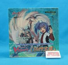 Cardfight!! Vanguard Breaker of Limits TCG Booster Pack Box Sealed