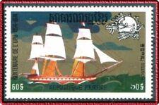 CAMBODGE KHMERE N°346B** Bateau, voilier, 1974, KHMER CAMBODIA sail boat MNH