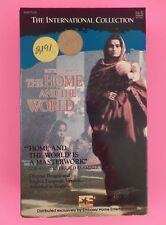 The Home And The World - Betamax - FOREIGN MASTERPIECE - IMPOSSIBLE TO FIND BETA