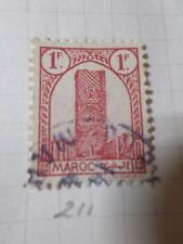 MAROC 1943-44, timbre 211, TOUR HASSAN RABAT, oblitéré, VF USED STAMP, MOROCCO
