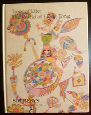 Auction Catalogue Sotheby's Taipei Trees of Life The World of Hong Tong 10/18/98