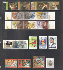 CYPRUS 2002 COMPLETE YEAR ALL SETS + BOOKLET : 9 SETS, 31 STAMPS+1MS PERFECT MNH