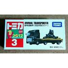 Tomica No.3 Animal Transporter Trucks First Time Bear from japan