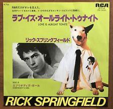 "Rick Springfield – Love Is Alright Tonite / Everybody's Girl Japan 7"" RPS-64"