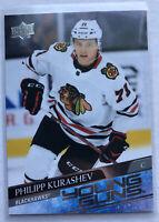 Philipp Kurashev 20-21 Upper Deck 1 Young Guns Rookie Card SP