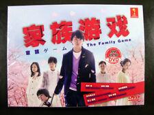 Japanese Drama Kazoku Game DVD English Subtitle