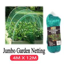 12M Anti Bird Netting Garden Net Mesh Commercial Fruit Tree Pond Protect Cover