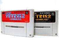 Nintendo Super Famicom SFC Super Tetris 2 +Bombliss Pack2 Japan Import SN00479