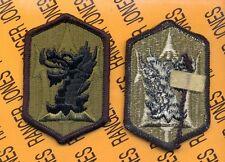 US Army 631st FA Field Artillery Brigade OD Green & Black uniform patch