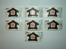1992 GERMANY INTL HOME ECONOMICS CONGRESS STAMPS x 7 VFU (sg2468)