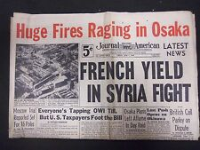 1945 JUNE 1 NEW YORK JOURNAL AMERICAN - FRENCH YIELD IN SYRIA FIGHT - NP 2293