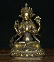 "12.4 ""Temple Tibet Cuivre Doré 4 bras Chenrezig Bouddha Avalokiteshvara Statue"