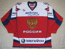 RUSSIA - National Russian Hockey Jersey #8 Ovechkin XL